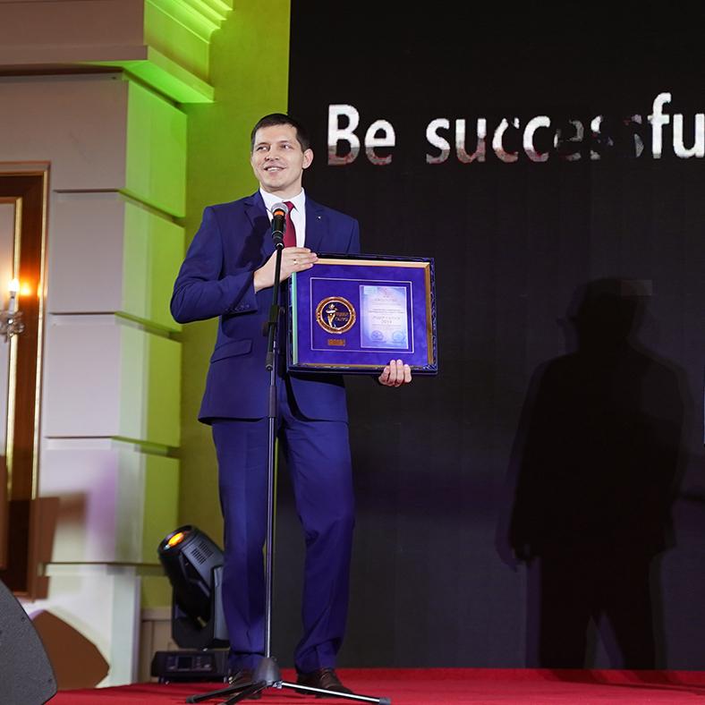 Константин Сергиенко Лидер отрасли 2019